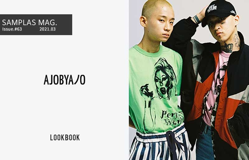 "Ajo by ajo 2021 SS - ""Blank Generation""- Lookbook"