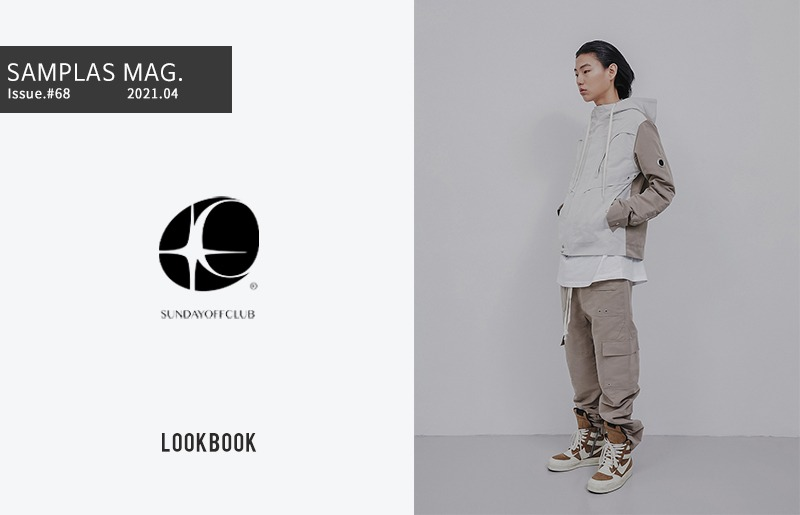 "Sundayoffclub 2021 SS - ""The Loner"" Collection - Lookbook"