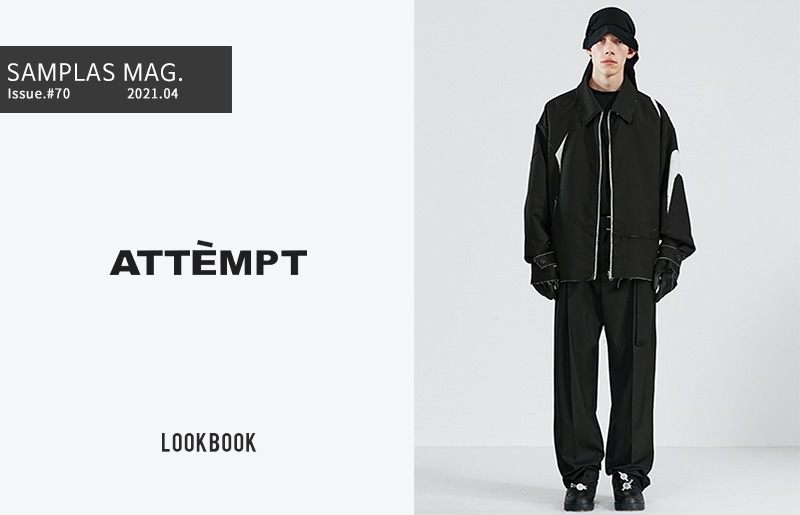 "Attempt 2021 SS - ""Genre-Less"" Collection - Lookbook"