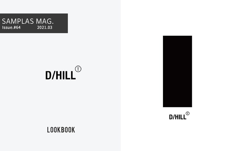 "D/Hill 2020 SS - ""Exclusive Limited Edition Exhibition""- Lookbook"
