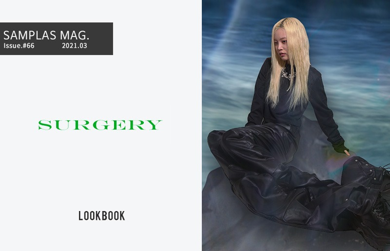 Surgery 2021 SS Collection - Lookbook